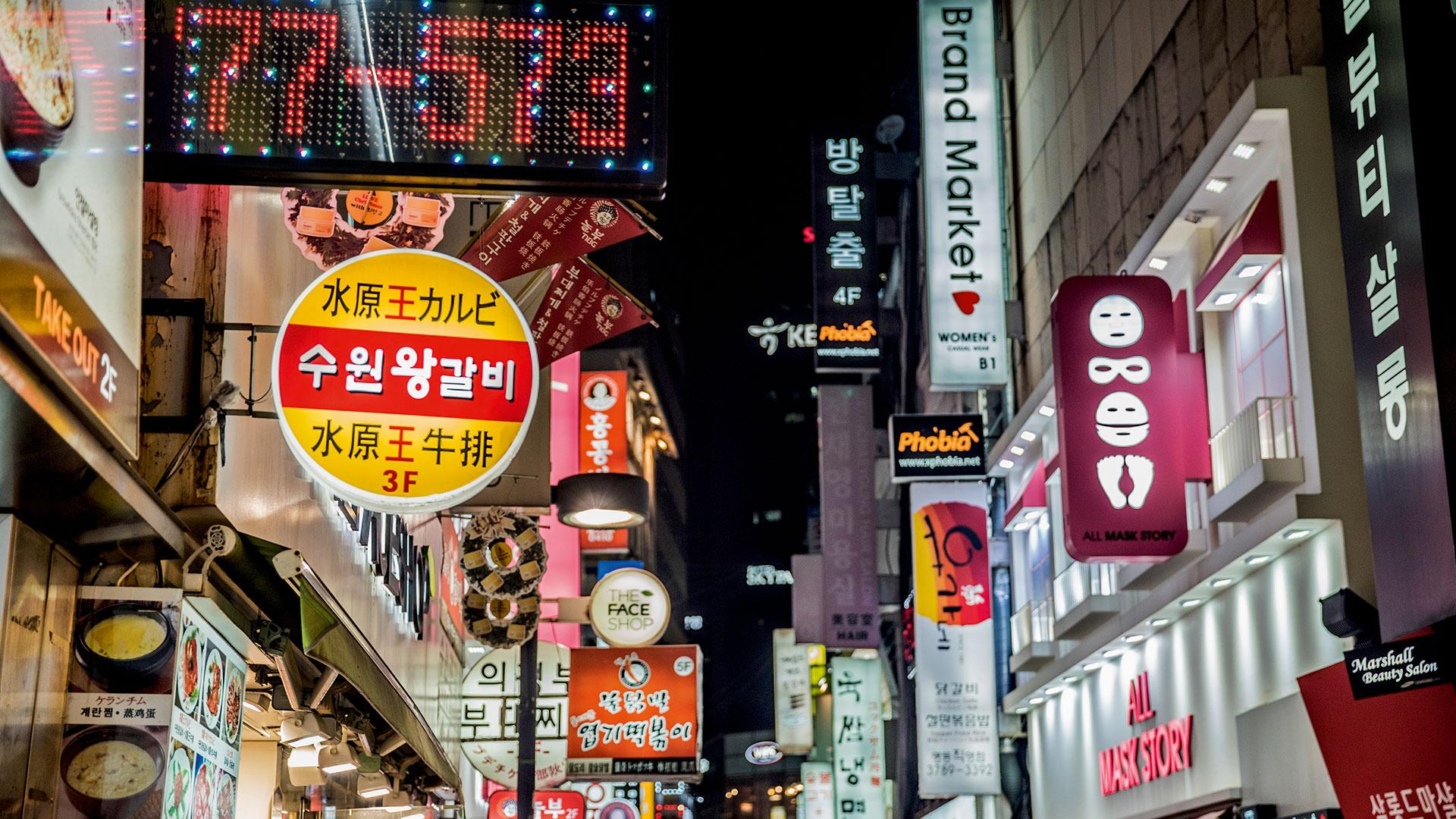 A street scene in Seoul, South Korea