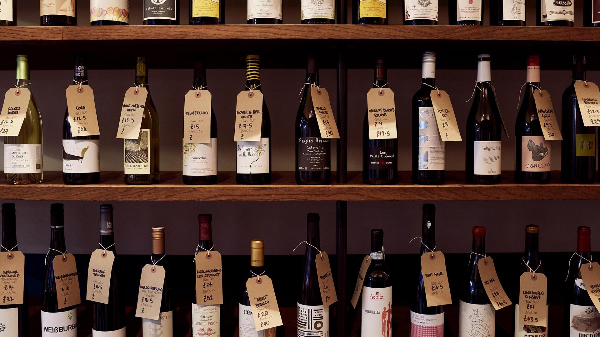 Salon's wine store, Brixton; Photograph by Joe Woodhouse