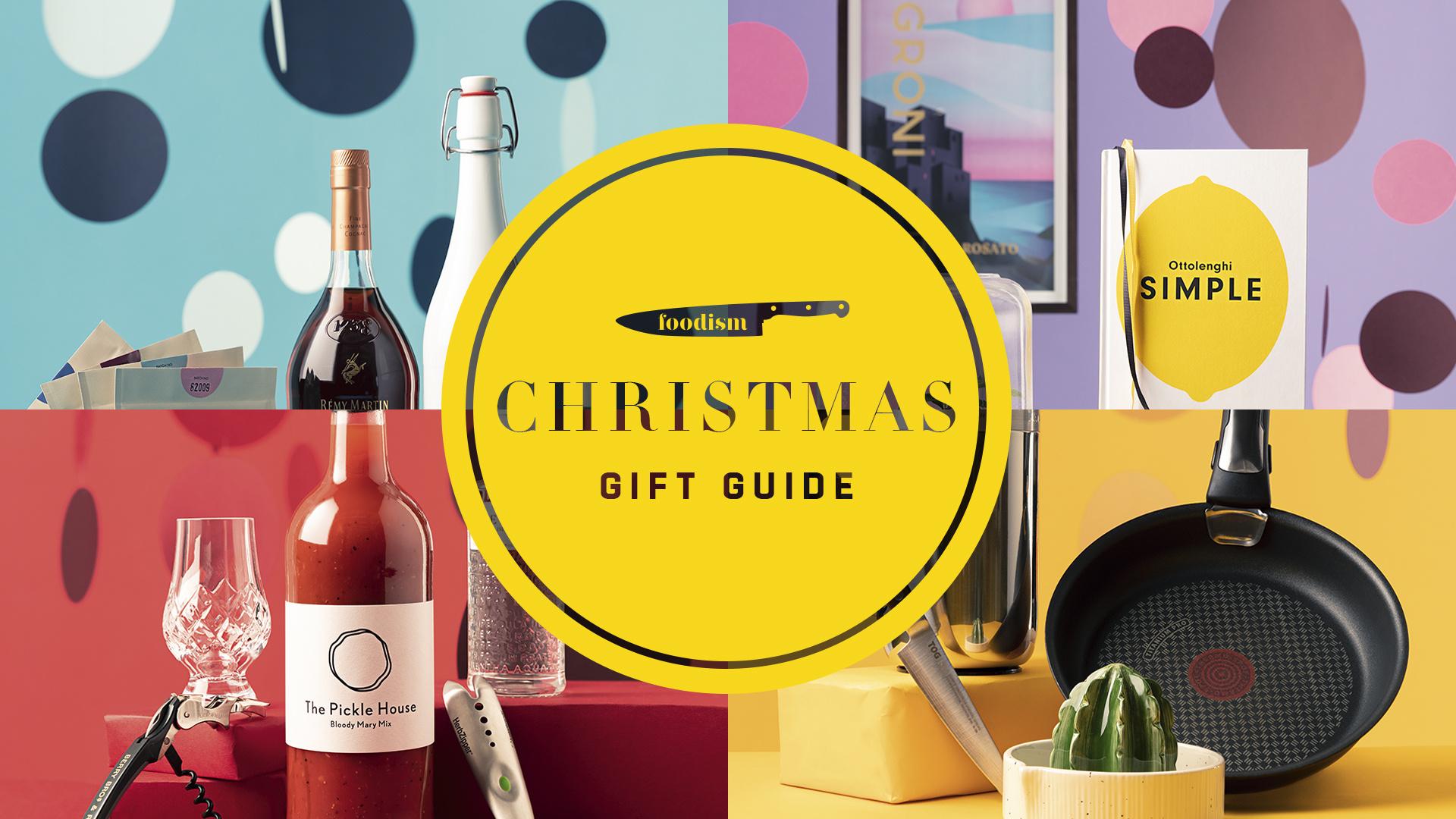 The Foodism Christmas Gift Guide 2018