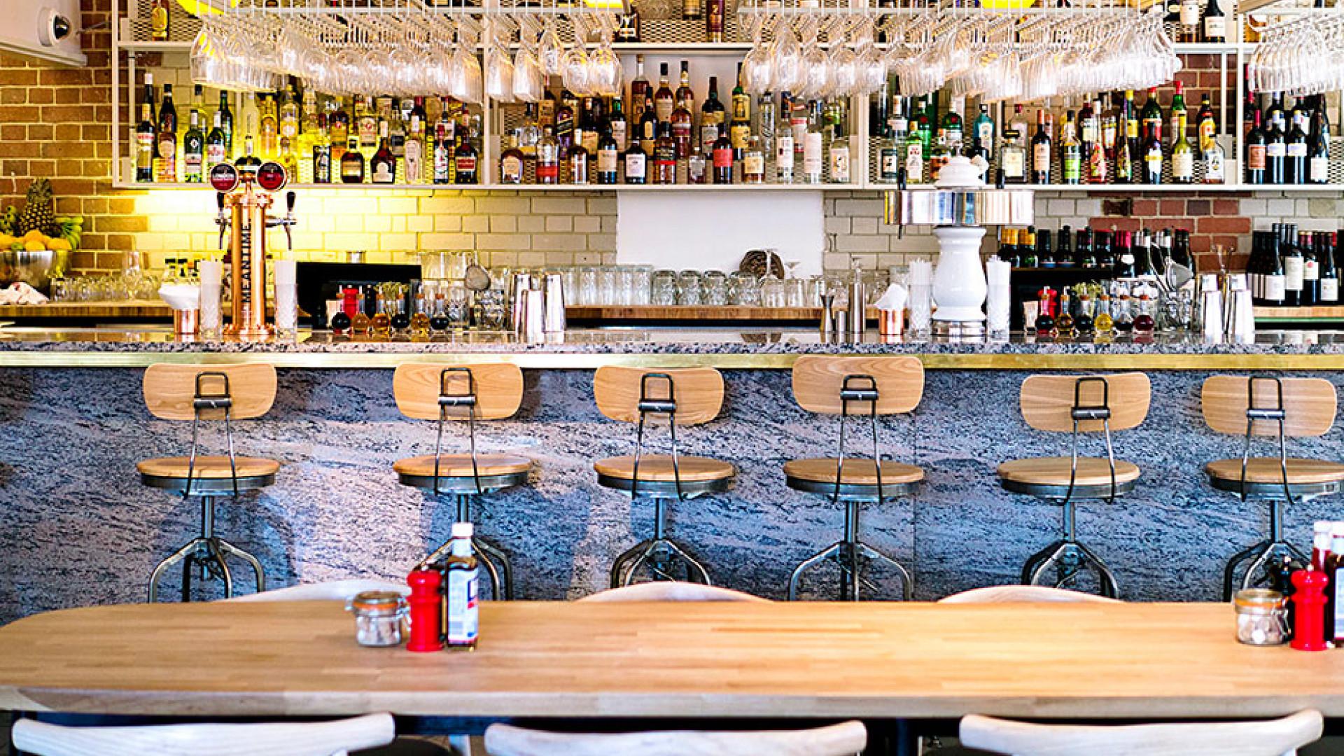A sleek bar area