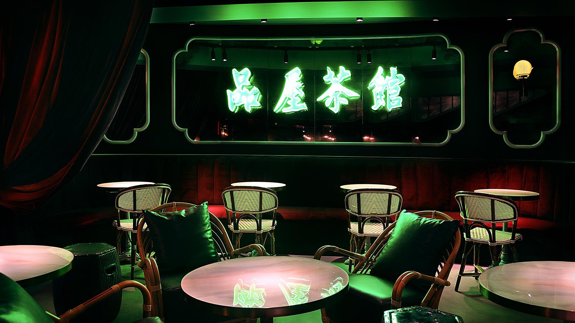 The Tea Room, Soho