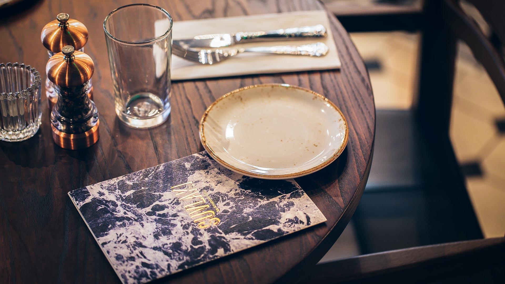Suvlaki Shoreditch's menu