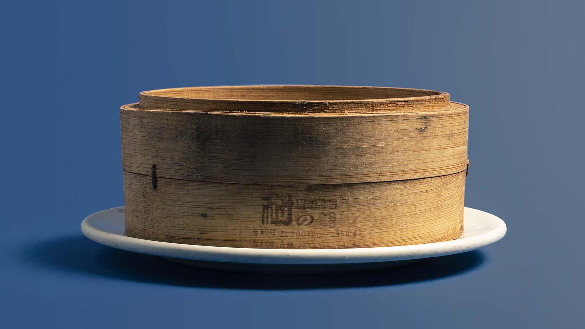 Shanghai dumpling from Andrew Wong