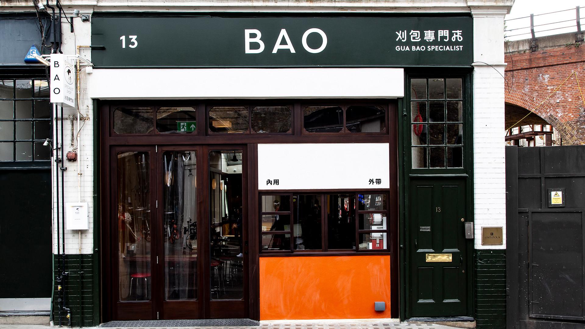 BAO Borough exterior