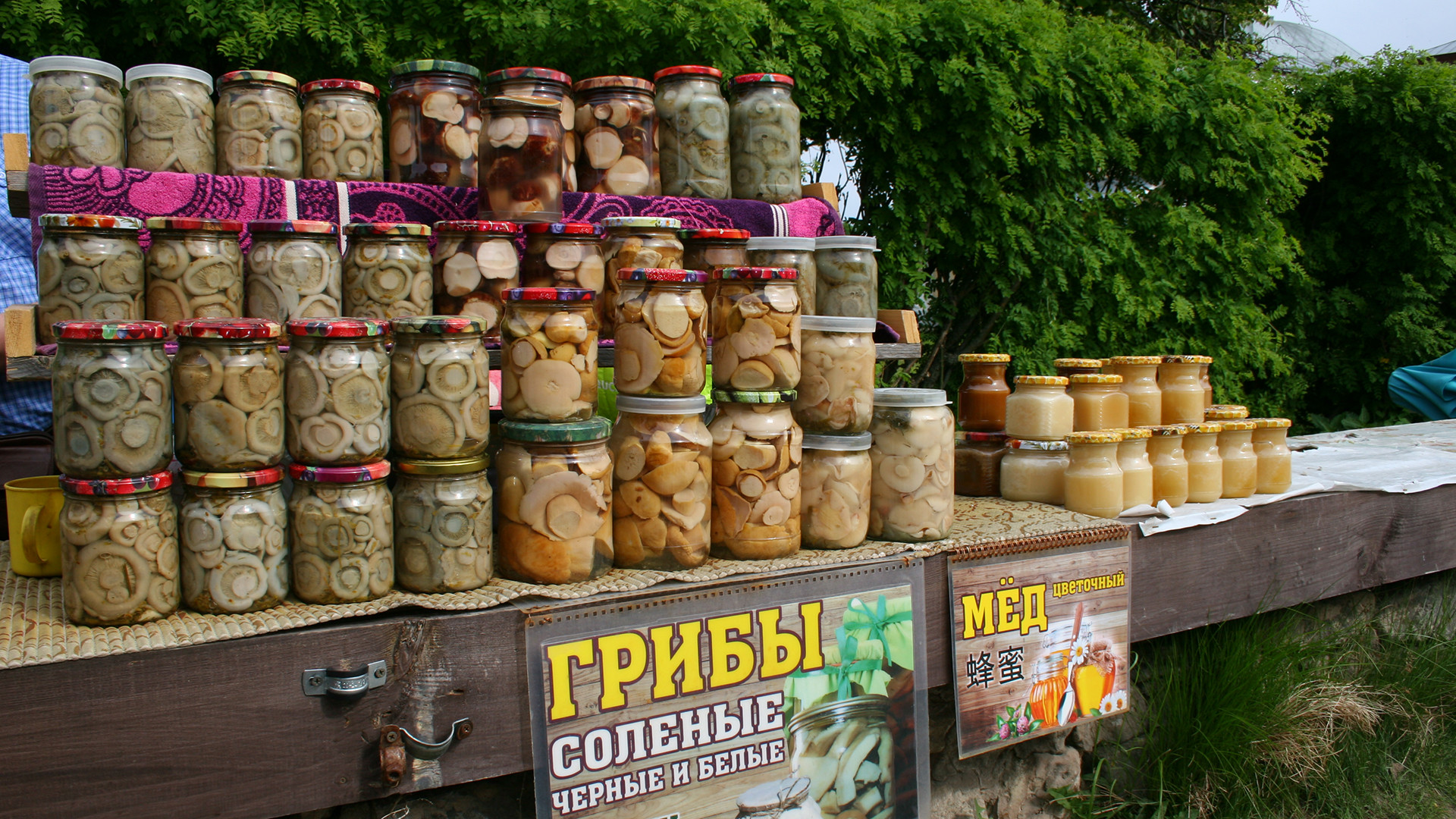 Suzdal pickler