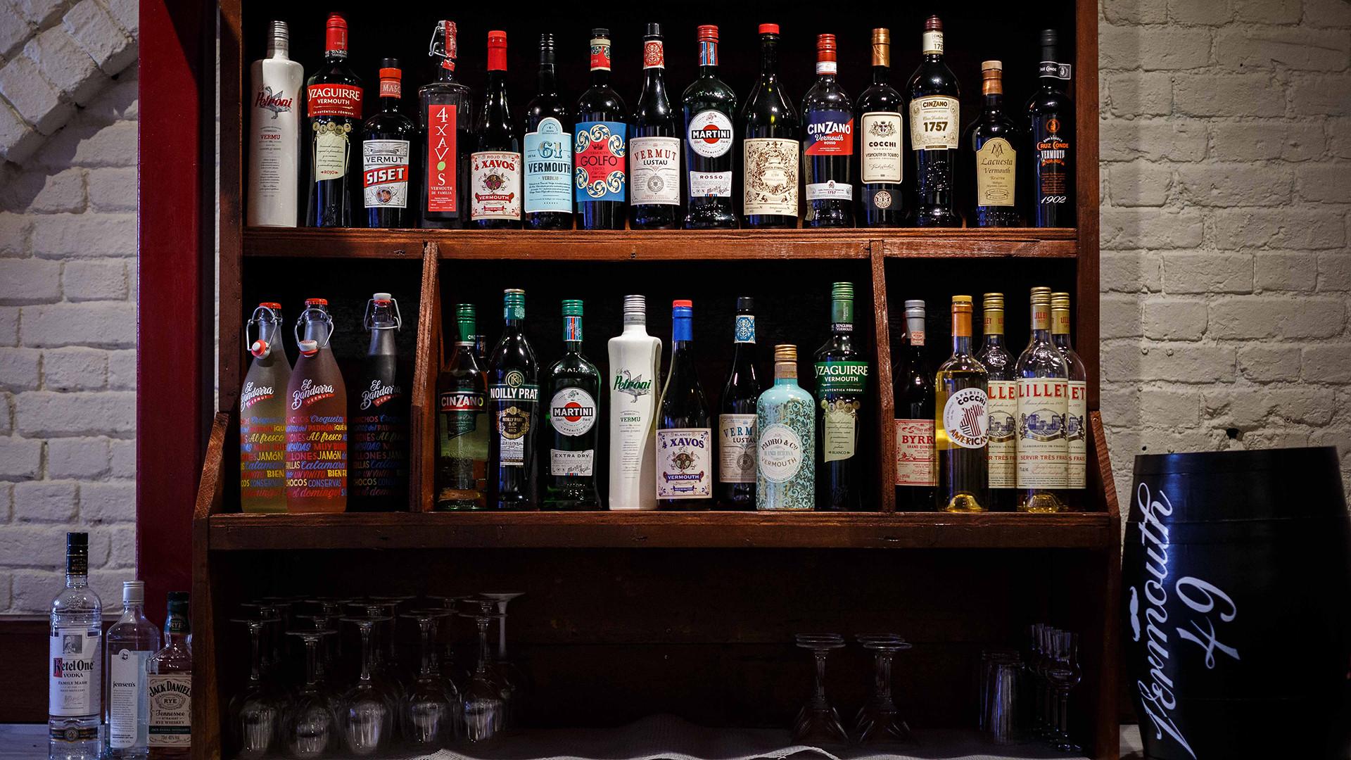 Vermouth 49