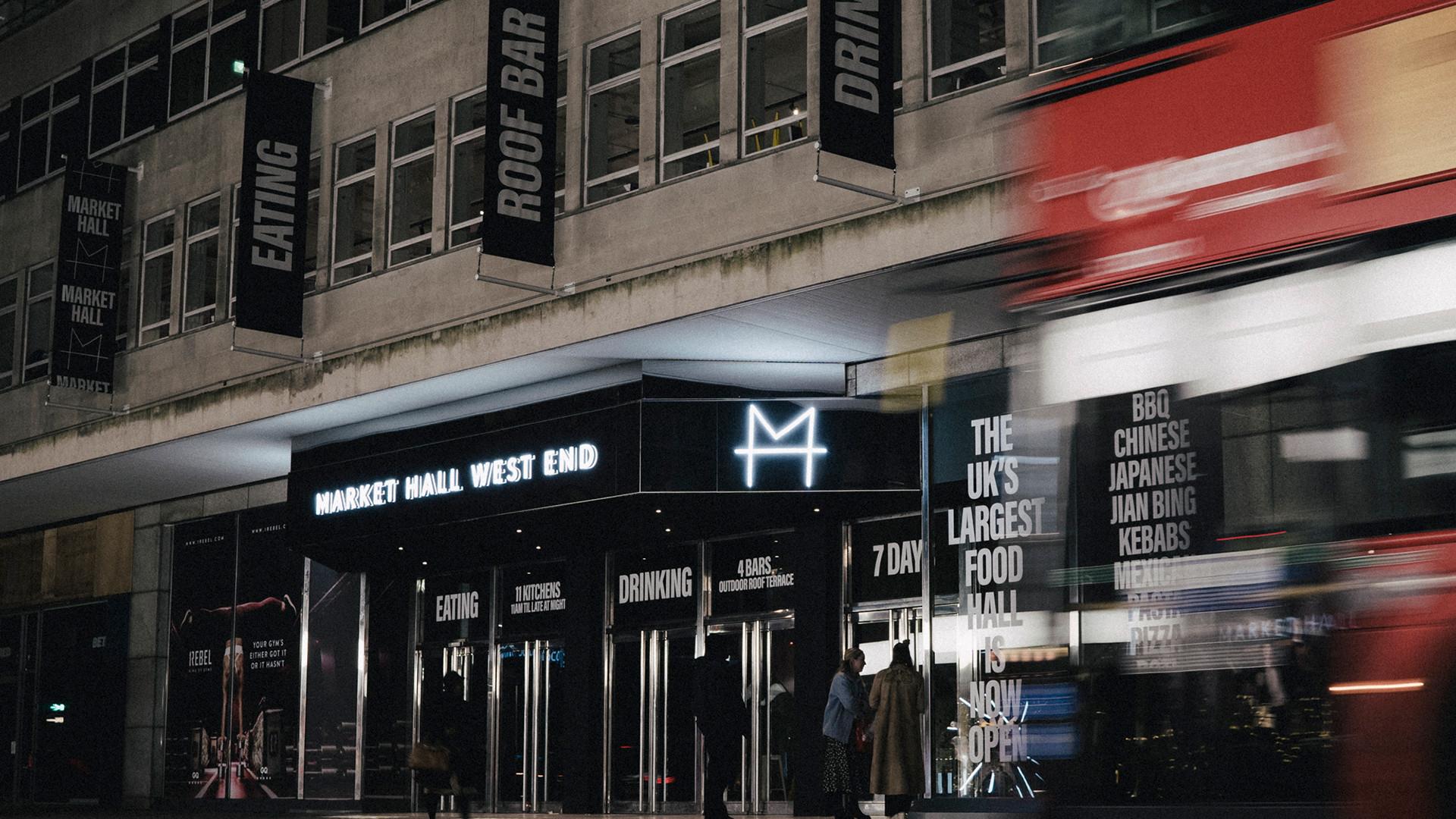 Market Halls West End
