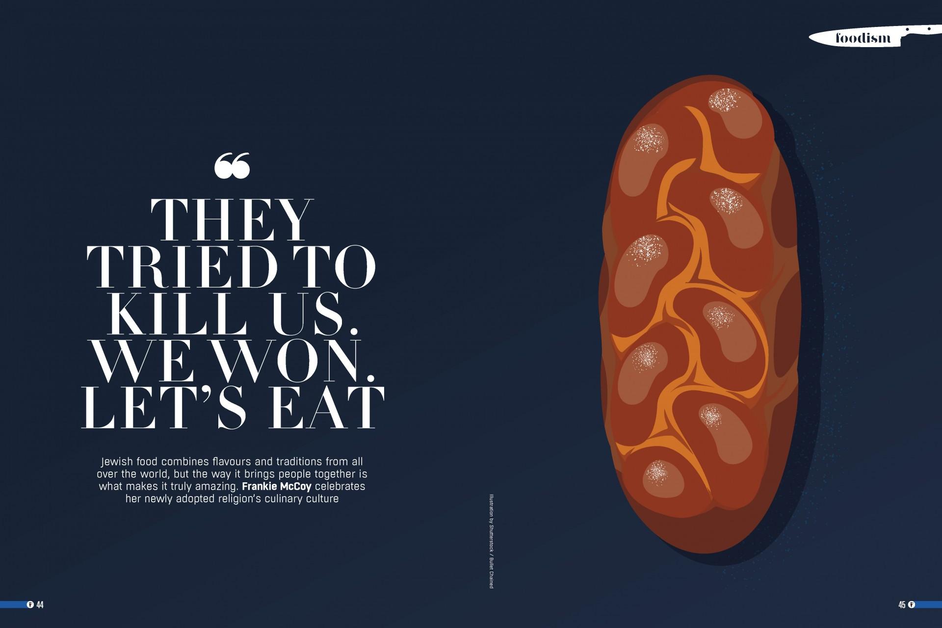 Foodism issue 36: Jewish food