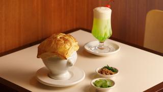 New London restaurant openings | Café BAO's pie