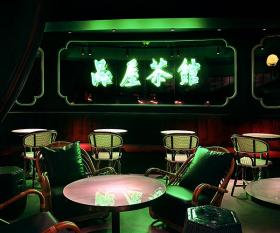 Tea Room, Soho: restaurant review